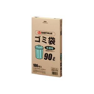 (業務用3セット)ジョインテックス ゴミ袋 HD 半...