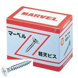 (まとめ)軽天ビス/ネジ 【白頭25mm/1000本入×2セット】 マーベル K-25C