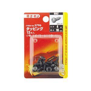 (まとめ) タッピング S796 【×30セット】