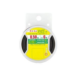 (まとめ) ダブルコード E537 【×10セット】