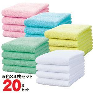 綿100%徳用タオルセット 【2: フェイスタオル 20...