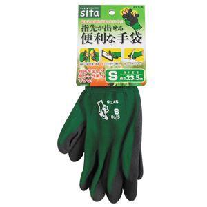 (業務用25個セット) Sita 指先が出せる便利な手袋 〔S〕 SYT-S