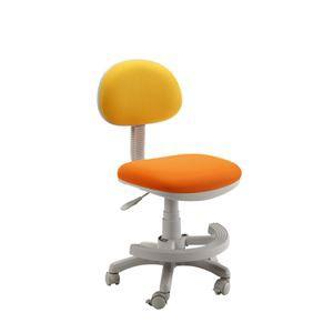 学習チェア(学習椅子/勉強椅子) 座面高44.3〜54.5...