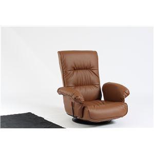 回転座椅子(フロアチェア/リクライニングチェア) ...