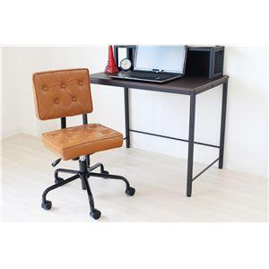 オフィスチェア(パソコンチェア/パーソナルチェア...
