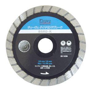 DIEWE(ディーベ) BSRDK-230 BSRDK230MM ダイヤ...