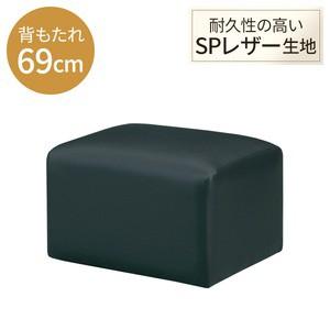 背もたれハイバックソファ【スツール/ダークグレ...