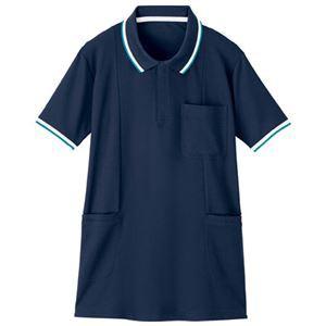 (業務用2セット) 自重堂 半袖ロングポロシャツ ...