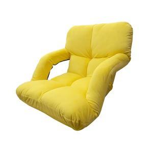 座椅子 肘掛け付き リラックスチェア マイン イエ...