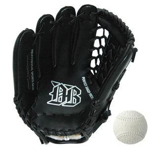 軟式野球グローブ一般用 左利き用 ブラック 12イ...