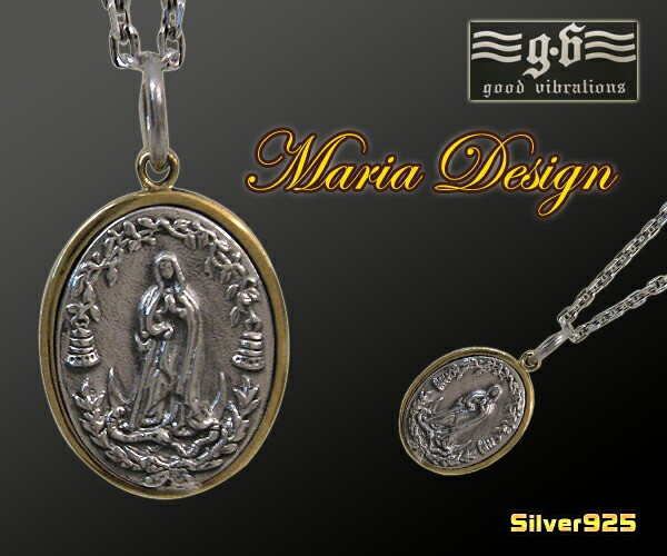 【GV】マリアとロレーヌ十字架のペンダントSV+B/...