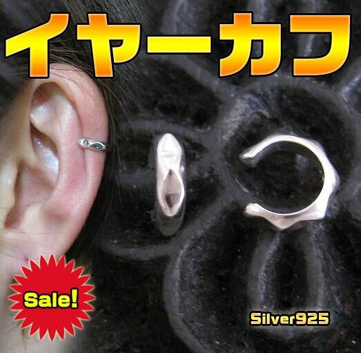 シンプルなイヤーカフ(2)/シルバー925銀送料無料