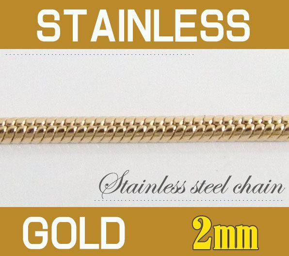 ステンレス・金色・ロープチェーン2mm選択可40cm...