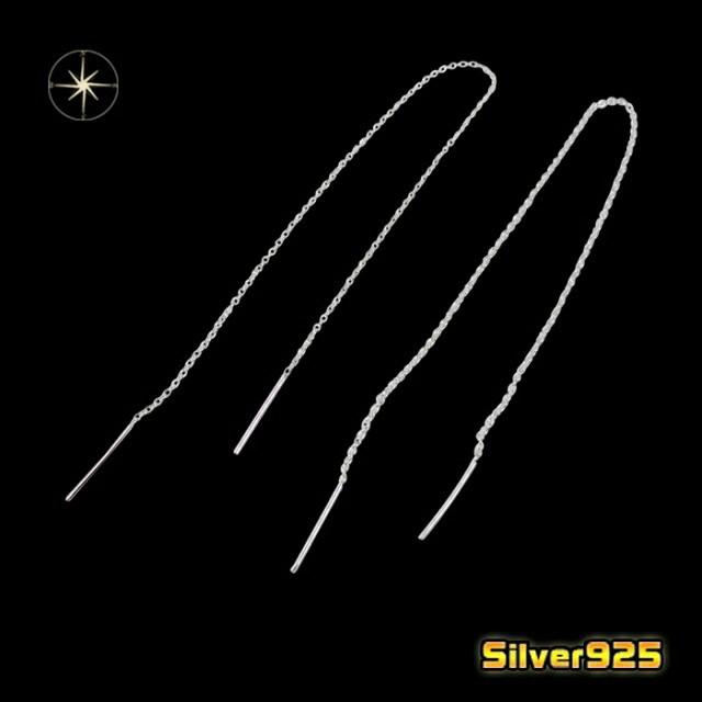 チェーンピアス(30)2個セット/【メイン】シルバー...