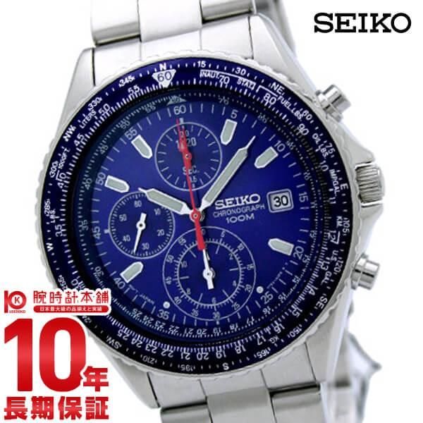 セイコー 逆輸入モデル SEIKO SND255P1(SND255PC)...
