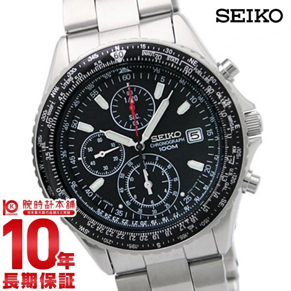 セイコー 逆輸入モデル SEIKO パイロット クロノ...