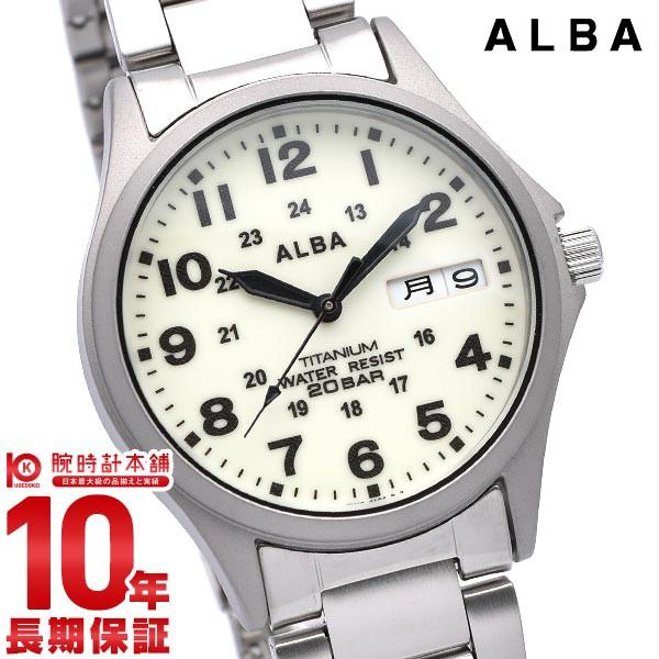 セイコー アルバ ALBA 200m防水 APBT205 メンズ