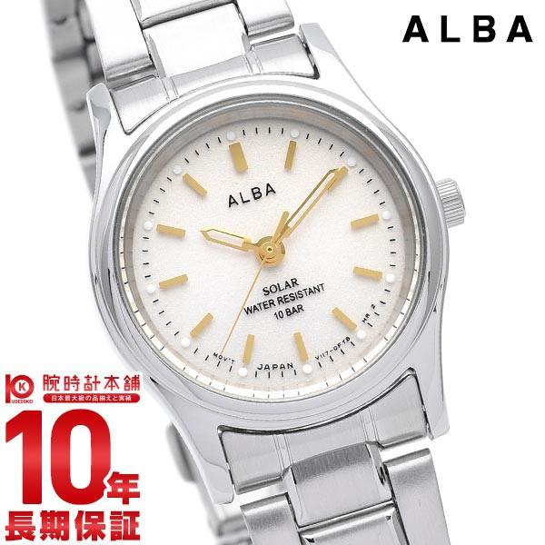 セイコー アルバ ALBA ソーラー 100m防水 AEGD542...