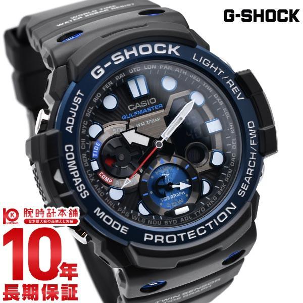 カシオ Gショック G-SHOCK ガルフマスター GN-10...