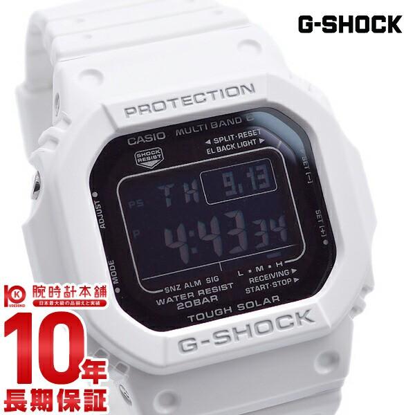 カシオ Gショック G-SHOCK ソーラー電波 GW-M561...
