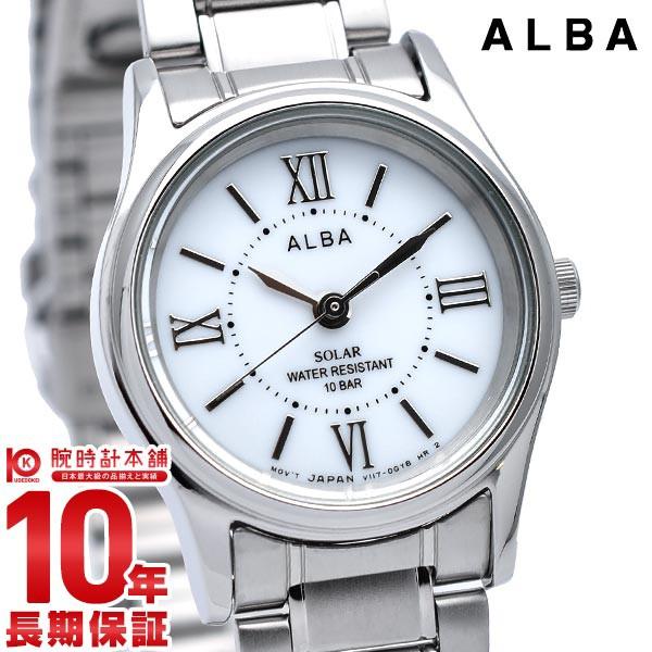 セイコー アルバ ALBA ソーラー 100m防水 AEGD553...