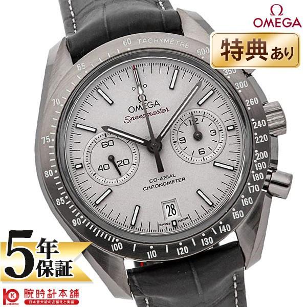 オメガ スピードマスター OMEGA 311.93.44.51.99....