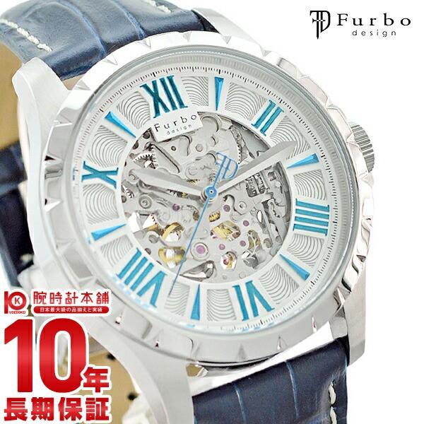 フルボデザイン Furbo F5021SSIBL メンズ