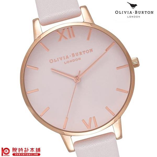 オリビアバートン OLIVIA BURTON OB16BD95 レディ...