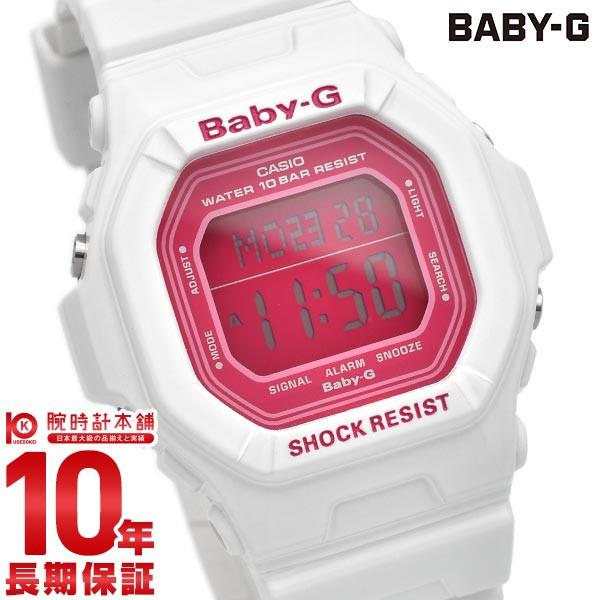 カシオ ベビーG BABY-G ホワイト×ピンク BG-560...