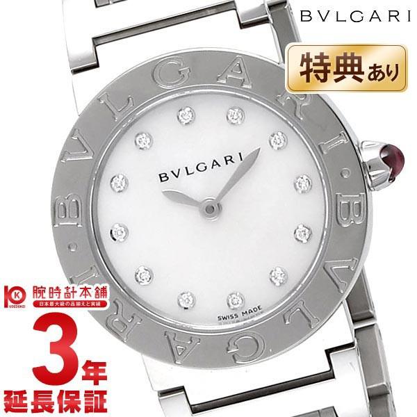 ブルガリブルガリ BVLGARI BBL26WSS/12 レディー...