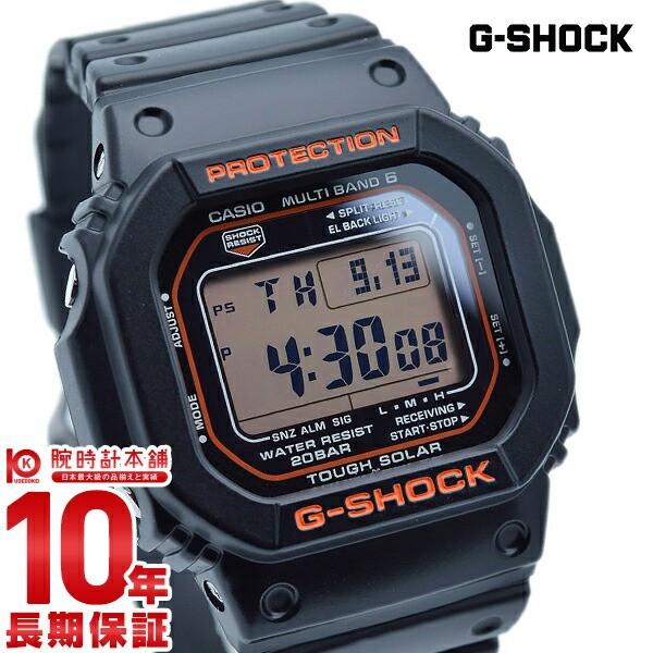 カシオ Gショック G-SHOCK タフソーラー 電波時...