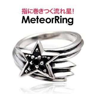 シルバーアクセサリー/シルバーリング/指輪/メン...