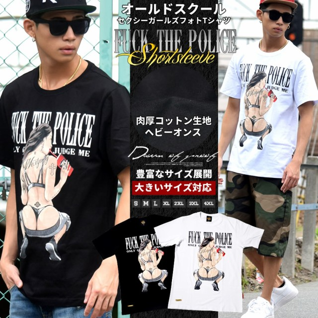 ≪サマーセール≫   tシャツ メンズ 大きいサイズ...
