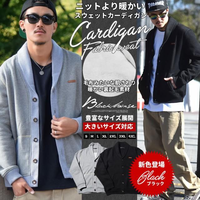 ≪セール≫ b.LA.ck【ブラック】 カーディガン メ...