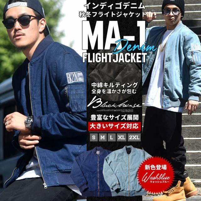 ≪セール≫ b.LA.ck【ブラック】 MA-1 ジャケット...