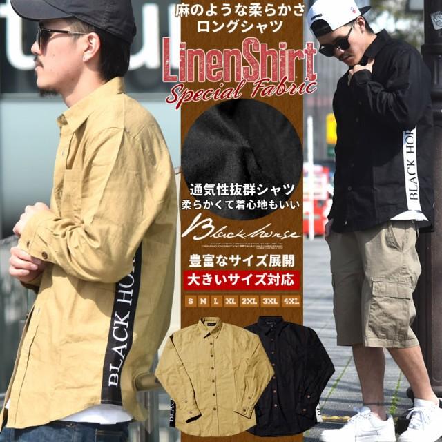 ≪セール≫ リネンシャツ メンズ 大きいサイズ カ...