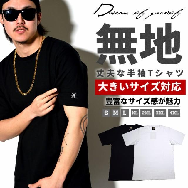 ≪新作2016≫DOP 【ディーオーピー】 Tシャツ メ...