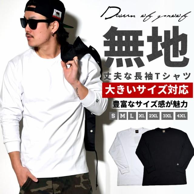 DOP 【ディーオーピー】 ロングTシャツ メンズ ロ...