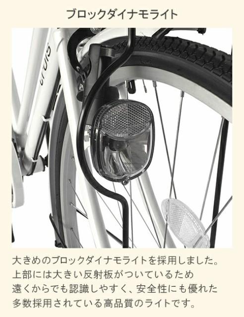 サントラスト 自転車 シティサイクル ブラック 黒...