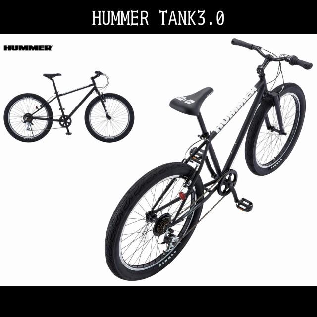 配送先一都三県限定 マウンテンバイク ハマーHUMMER 自転車 26インチ ブラック 黒色 マウンテンバイク 外装6段変速ギア