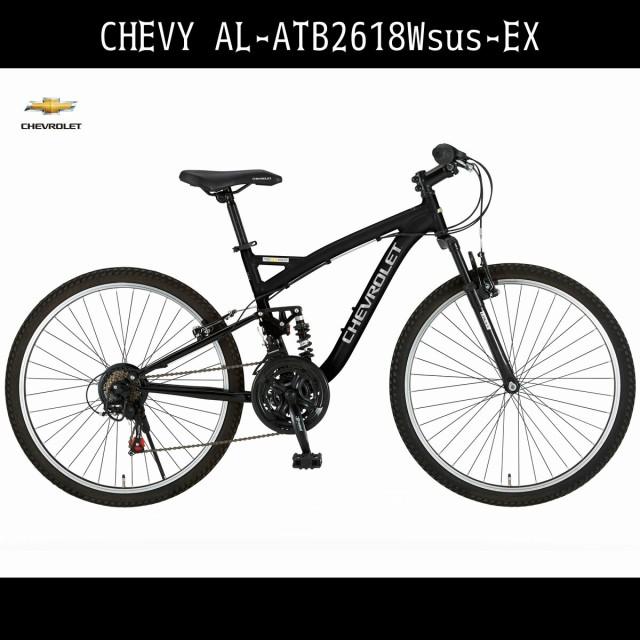 シボレー マウンテンバイク 自転車 26インチ ブラック 黒色 外装18段変速ギア アルミ CHEVROLET CHEVYシェビー 自転車
