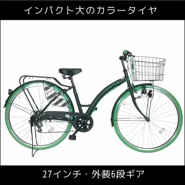 重複 送料無料 自転車 おしゃれな カラータイヤ p...