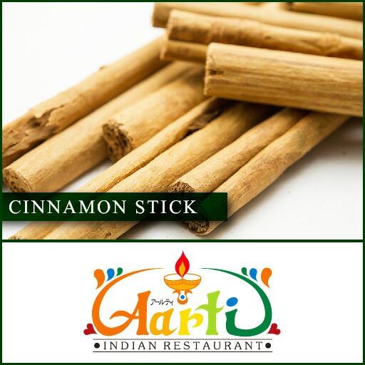 シナモンスティック セイロン スリランカ産 1kg / 1000g 送料無料【業務用】【常温便】【Cinnamon Stick】【原型】シナモン
