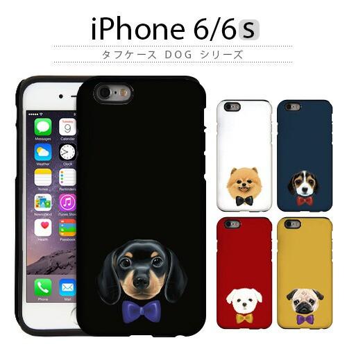 iPhone6s ケース Dparks タフケース Dog シリーズ...