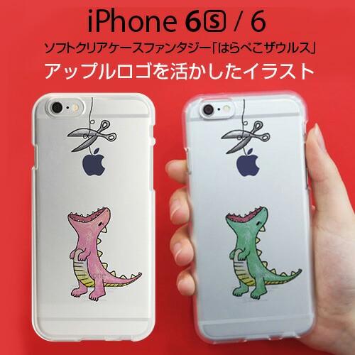 iPhone6s/6 ケース Dparks ソフトクリアケース ...