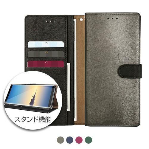 Galaxy Note8 ケース 手帳型 HANSMARE CALF CASE ...
