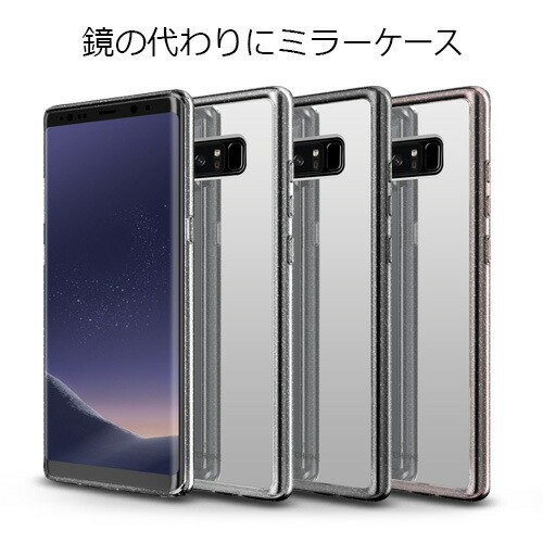 Galaxy Note8 ケース Matchnine BOIDO MIRROR(マ...
