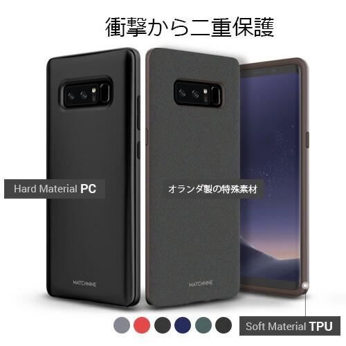 Galaxy Note8 ケース MATCHNINE PINTA(マッチナ...