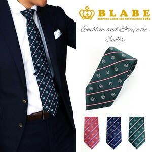 ネクタイ 紋章柄 刺繍 ストライプ 全3色 BLABE ...