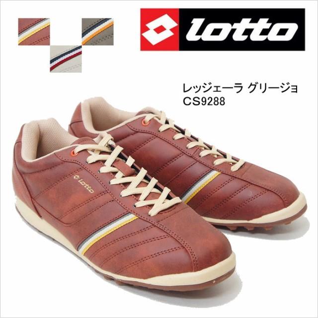 【セール/SALE】 スニーカー メンズ lotto ロット...